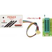 NUP128 PICKIT3 PIC MICROCHIP  USB  PROGRAMMER DEBUGER